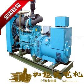 发电机组厂家 1400kw上柴柴油发电机组