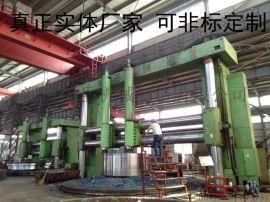 8米大型数控立车对外加工,大型零件异形件厂家直销