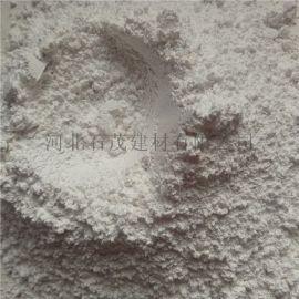 环保腻子粉 油漆用轻质碳酸钙 异型材专用轻质碳酸钙