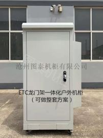 etc龍門架系統一體化智慧機櫃