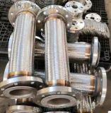 沧州乾启金属软管厂家 不锈钢金属软管 规格DN25-DN1000