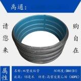 高密度聚乙烯hdpe双壁波纹管,SN4级双壁波纹管 DN300双壁波纹管