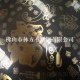 上海 不鏽鋼工藝板 組合工藝板 複合工藝板供應