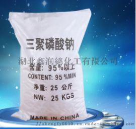 印染纺织助剂三聚磷酸钠 厂家国标工业级三聚磷酸钠