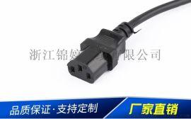 国标品字尾电源线插头 美标三芯PVC电源线插头电源