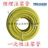不鏽鋼彈簧注漿管-一次性預埋注漿管
