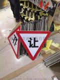 三新训练场地指示牌高速市道指路牌停车场指示牌