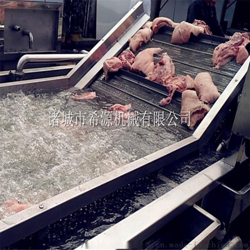 大型水浴式鸡爪解冻机 冻肉解冻机 常温水化冻机