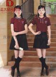 定制中学生春夏运动校服,班服2件套套装,工厂直销