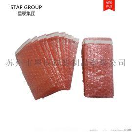 红色防静电气泡袋 自封条式 防静电包装制品厂家直销