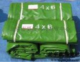 北京防水防潮苫布批发 环保苫布防水苫布厂家直销