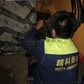 宜宾装载机电子秤百家厂家推荐宜宾铲车电子称选精科牌