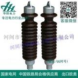 鐵路電氣化棒瓷絕緣子QBJ-25/8、12、16
