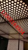 冲孔板,数控冲孔网,异型冲孔网板