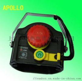 阿波罗遥控器急停旋钮开关