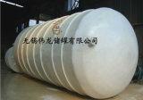 塑料储罐生产厂家找伟龙储罐