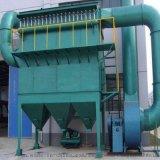 锅炉专用布袋除尘器欢迎新老客户来电咨询