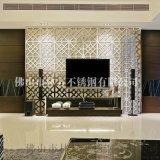 杭州 酒店屏风厂家定做 镜面拉丝不锈钢屏风隔断