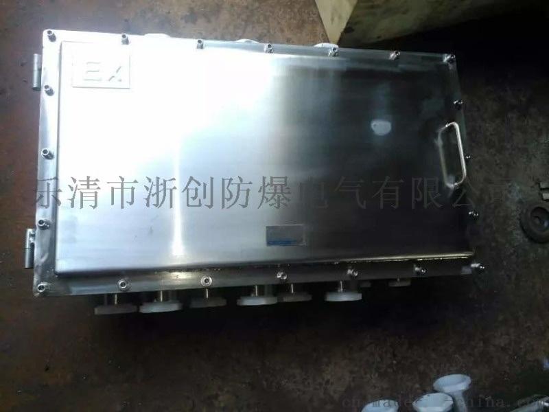 不鏽鋼防爆照明動力配電箱BXMD-4