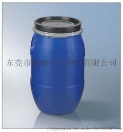 源雅金属UV附着力处理剂,增强金属UV的附着力