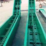 价格低高炉灰输送刮板机 沙子刮板运输机xy1