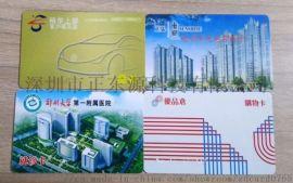 来图定制 厂家直供PVC卡片 芯片智能卡