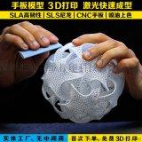 龙华3D打印 学生毕业设计 豆浆机模型