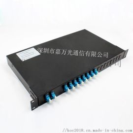 波分复用器 机箱式封装8通道波分复用器 CWDM