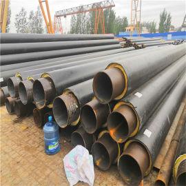 新余 鑫龙日升 地埋聚氨酯保温管道DN1000/1020聚氨酯发泡钢塑复合供热水保温管