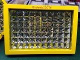 LED防爆燈化工廠車間廠房加油站專用燈具廠家直銷