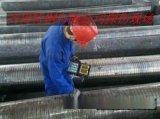齐鲁特钢GCr15锻圆-大连冶金轴承指定供应商