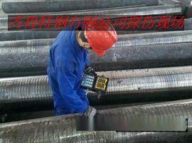 齐鲁特钢GCr15锻圆-大连冶金轴承  供应商