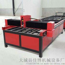 1530龙门式数控切割机 金属板材等离子火焰切割