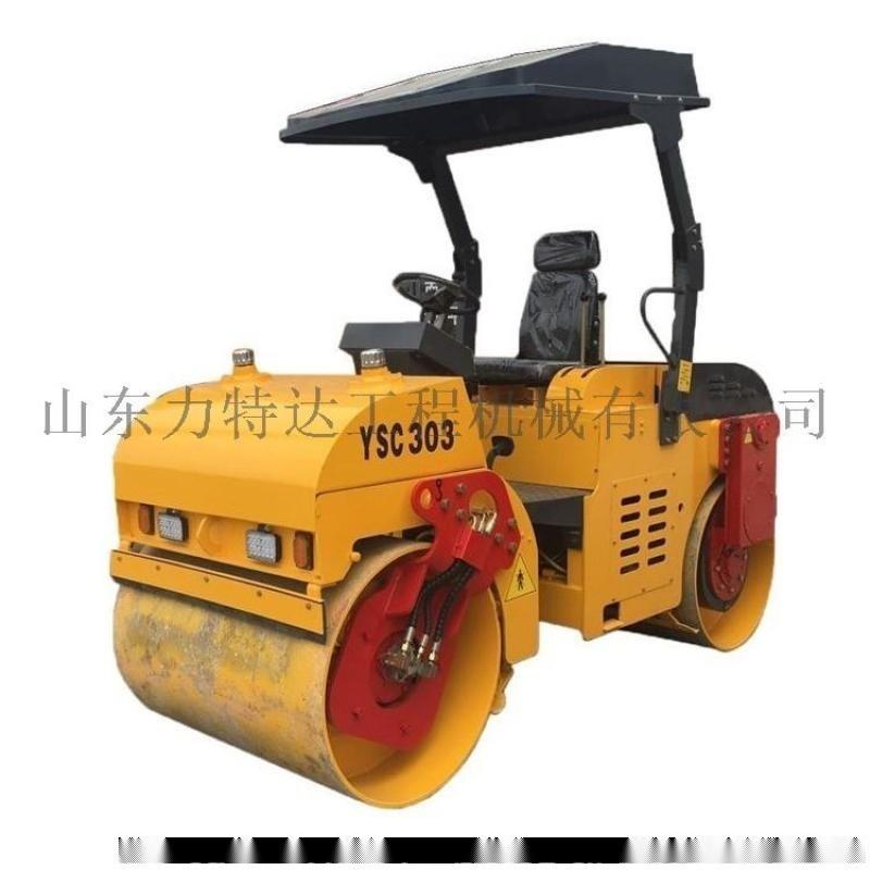 小型自帶振動壓路機手扶式單輪壓路機壓實力強