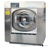全自动洗脱机,自动洗脱两用机,全钢工业洗脱机