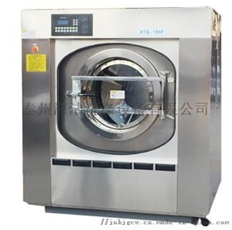 全自動洗離線,自動洗脫兩用機,全鋼工業洗離線