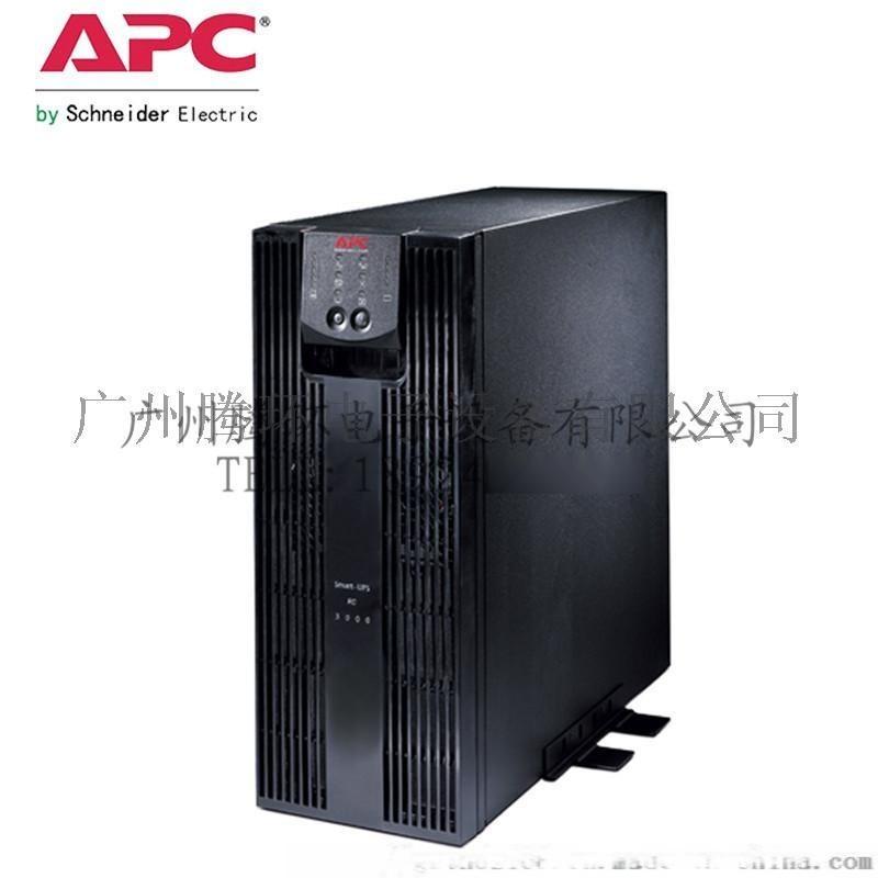 佛山UPS电源APC SRC3000XLICH标机