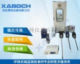 四川綿陽煙氣磚廠監測成套系統含聯網