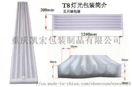 重庆白色珍珠棉异型材设计形状