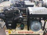 試壓20公斤中壓空壓機2mpa空氣壓縮機