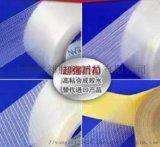 上海銘祁廠家直銷透明纖維膠帶