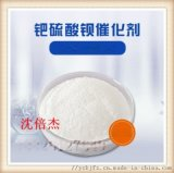 钯硫酸钡催化剂 7440-5-3 厂家