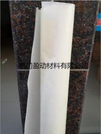 透明TPU薄膜厂家 tpu复合布价格