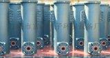 FDHB旋流曝气器 生活污水曝气器 工业污水曝气器