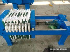 化工 造纸 污水处理设备 污泥脱水机 千斤顶压滤机