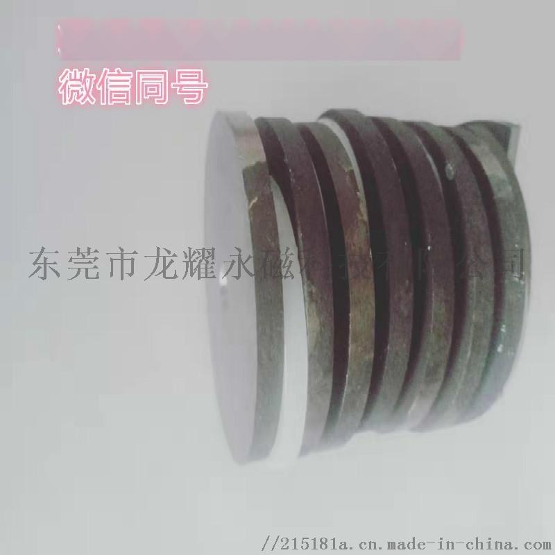 大尺寸沉头孔磁铁60*5一面沉头孔8*2