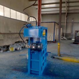 立式全自动打包机 10-100吨打包机 金属压块机
