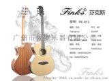 芬克斯 FK-413原声民谣吉他40寸