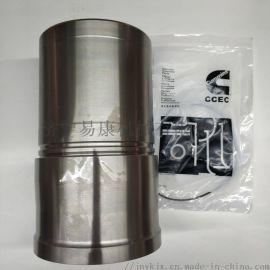 康明斯3080760 M11发动机缸套