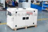20KW静音柴油发电机电子厂